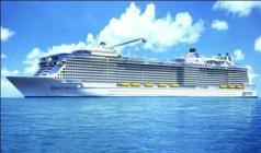 皇家加勒比邮轮海洋量子号 日本长崎一地5日游