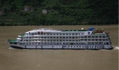 【蓝鲸号五星游船】上水宜昌、长江三峡、重庆一动一卧7日游
