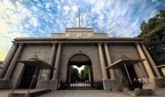 古城南京高铁2日游