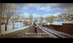 土耳其图兹盐湖+费特希耶纯玩11天(阿联酋航空)