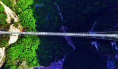 【暑假亲子★西湘游记】张家界森林公园、大峡谷玻璃桥、黄龙洞、凤凰古城、芙蓉镇双飞5日游