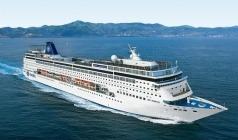 "MSC地中海邮轮""和谐号""加勒比海巡游(罗阿坦+科+科苏梅尔)+古巴+基维斯特+迈阿密12天10晚 古巴美国墨西哥罗阿坦"