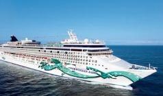 诺唯真邮轮翡翠号穿越亚欧非大陆56天 15国29城56日环球之旅