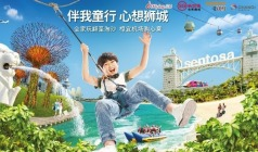 2020年春节五星航空【心想狮城】寒假新加坡亲子半自由行纯玩6日