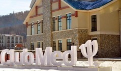 【醉东北·遇白山】 万科滑雪、长白山天池、雪地温泉、魔界冬漂、镜泊湖冬捕、中国雪乡、亚布力、哈尔滨7日游