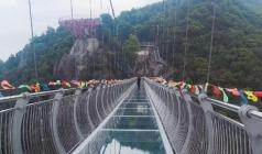 【北仑专团】象山玻璃桥、东门岛1日游(送带鱼)