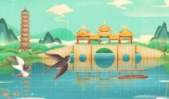 【花季 扬扬得意】扬州瘦西湖、世界园艺博览会赏花纯玩二日游