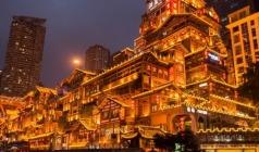 【黄金系列五星】下水重庆、长江三峡、宜昌双飞5日游