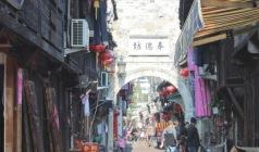 【挂在天边的美景】椒江349潜水艇/吴子熊玻璃艺术馆/海门老街/小三亚1日游