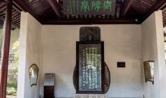 【红色印记】重走建党之路/献礼建党100周年/上海中共一大会址/南湖红船1日游