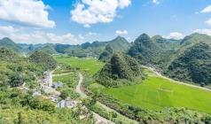 【全透明4·0系列-贵州】兴义、马岭河、万峰林、黄果树、贵阳双飞5日游