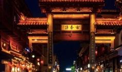 南京中山陵、无锡灵山大佛、拈花湾苏州虎丘、寒山寺3日游