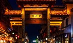 【全景南京】牛首山、阅江楼、中山陵、夫子庙3日游