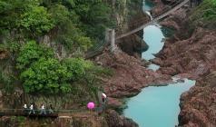 山水磐安—舞龙峡、十八涡2日游