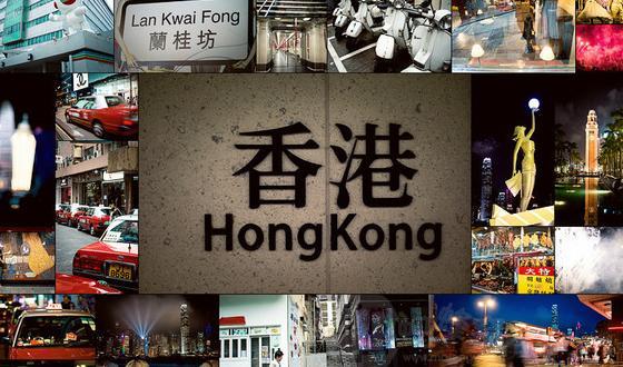 香港自由行4日套餐【机票往返+3晚华大海景酒店】